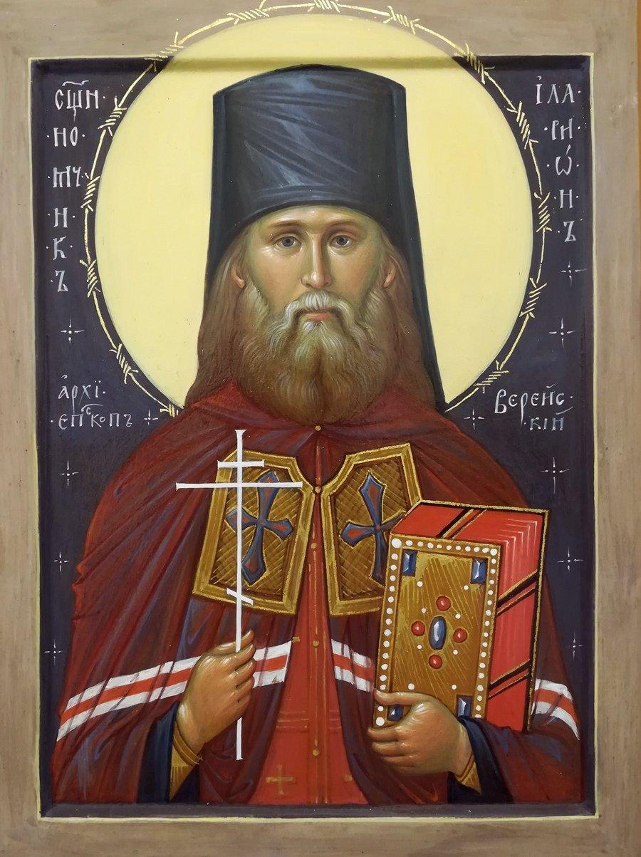 Священномученик Иларион, Архиепископ Верейский. Иконописец Наталия Пискунова.