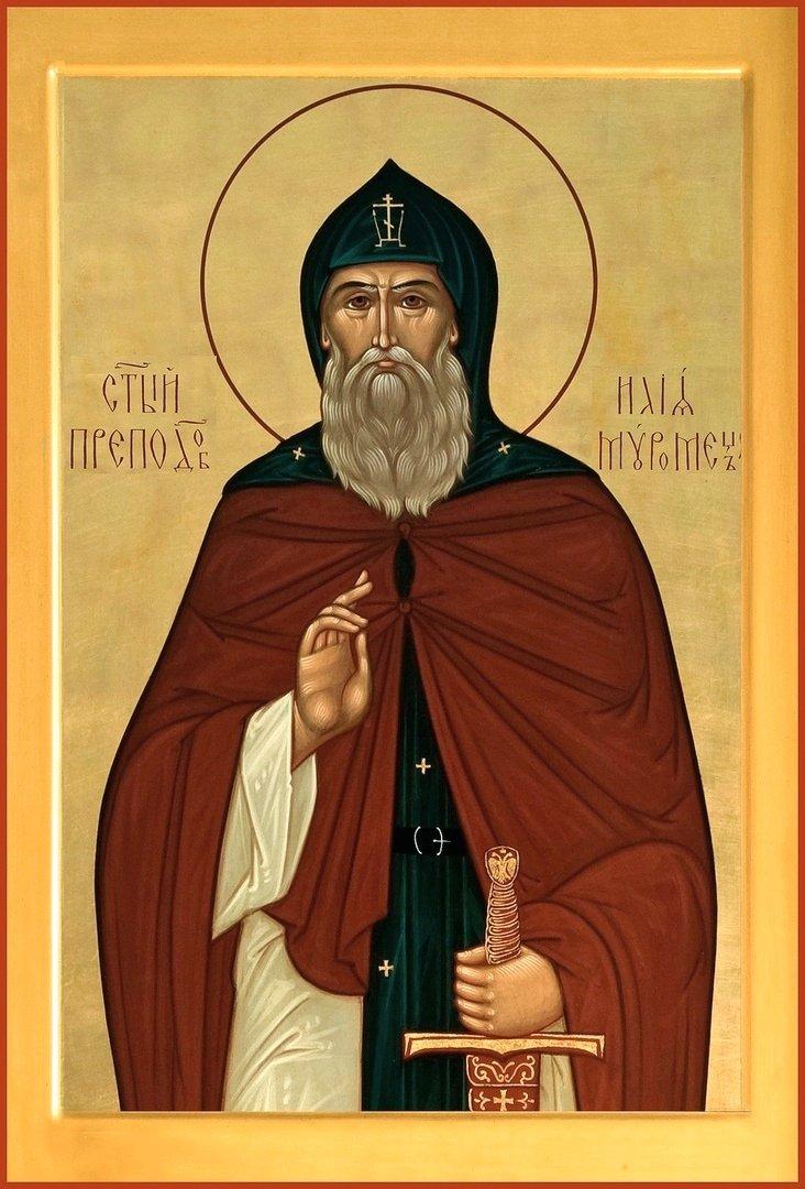 Святой Преподобный Илия Муромец, Печерский.
