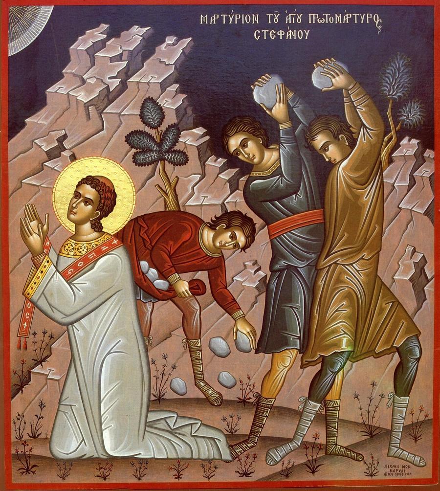 Побиение камнями Святого Апостола от Семидесяти, Первомученика и Архидиакона Стефана.