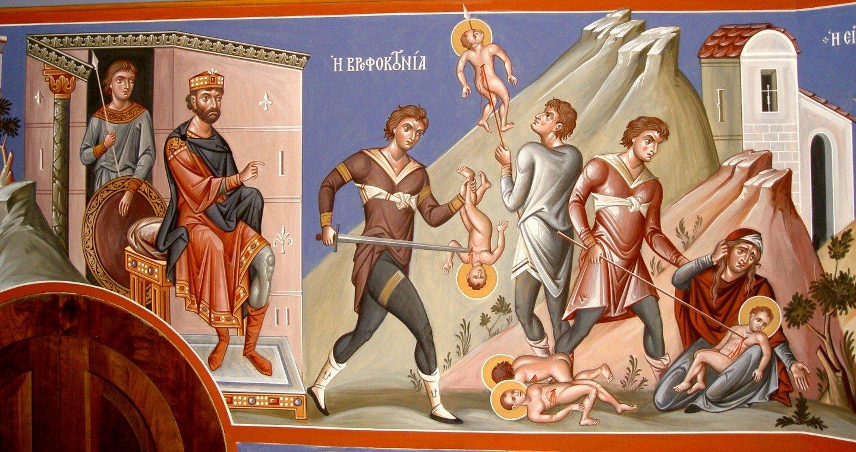 Избиение Вифлеемских младенцев. Иконописец архимандрит Зинон (Теодор).