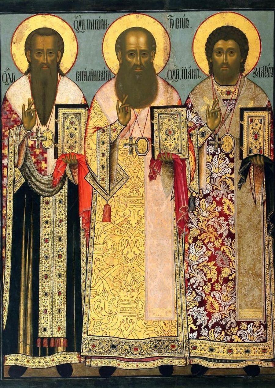 Собор Вселенских учителей и Святителей Василия Великого, Григория Богослова и Иоанна Златоустого.