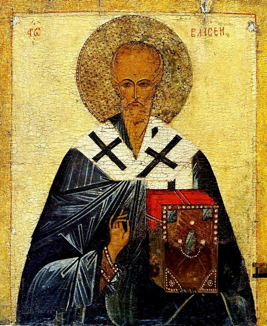 Священномученик Власий, Епископ Севастийский. Русская икона XV века.