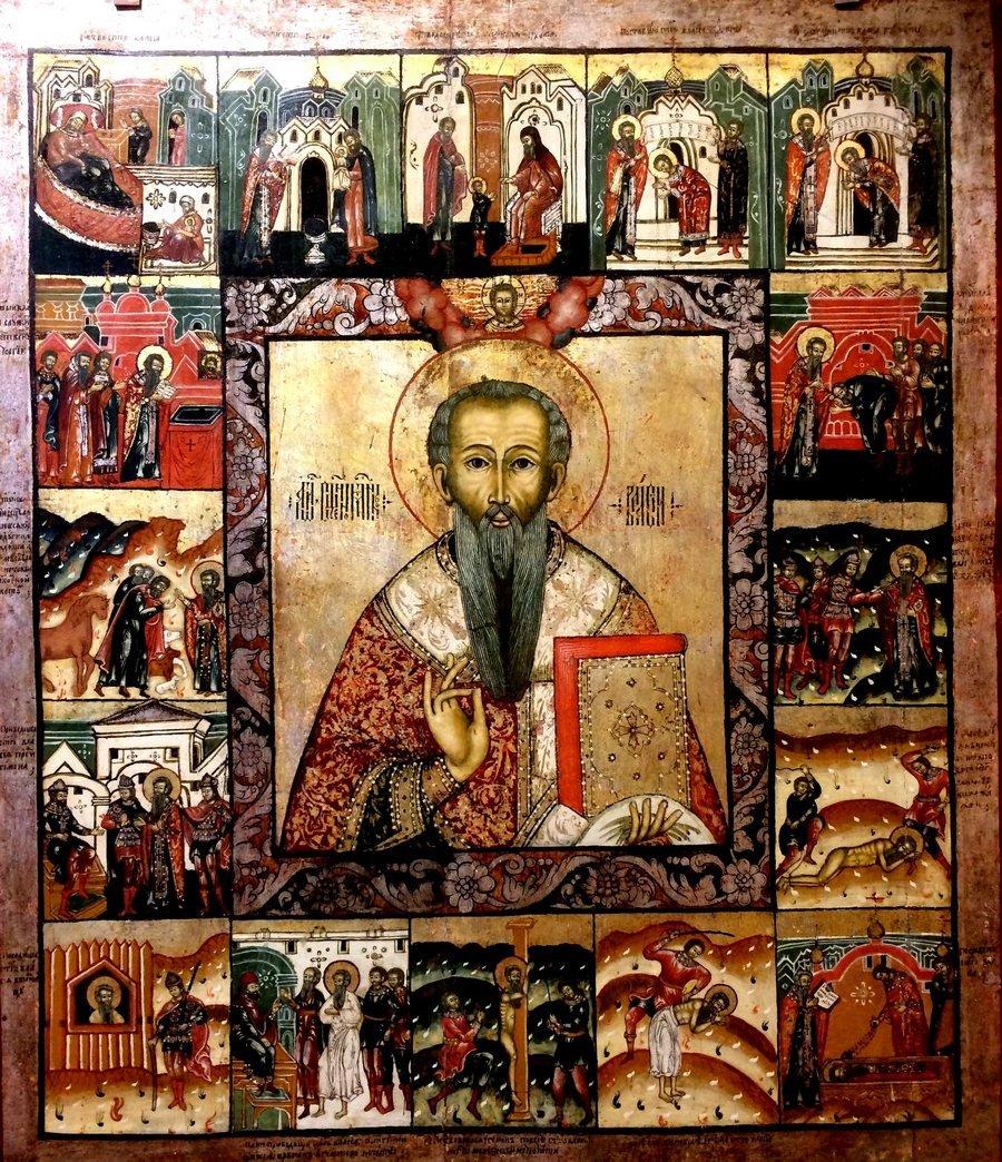 Священномученик Власий, Епископ Севастийский. Русская икона XVII века.