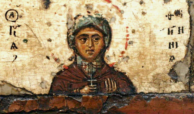 Святая Преподобная Фотиния Палестинская. Фрагмент новгородской иконы конца XII - начала XIII века.