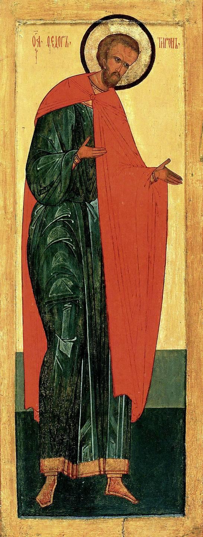 Святой Великомученик Феодор Тирон. Икона. Ростов Великий, последняя четверть XV века.
