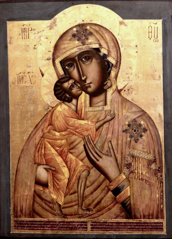 Феодоровская икона Божией Матери. Старинный список.