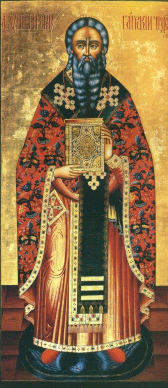 Священномученик Ипатий, Епископ Гангрский. Икона. Россия, 1757 год.