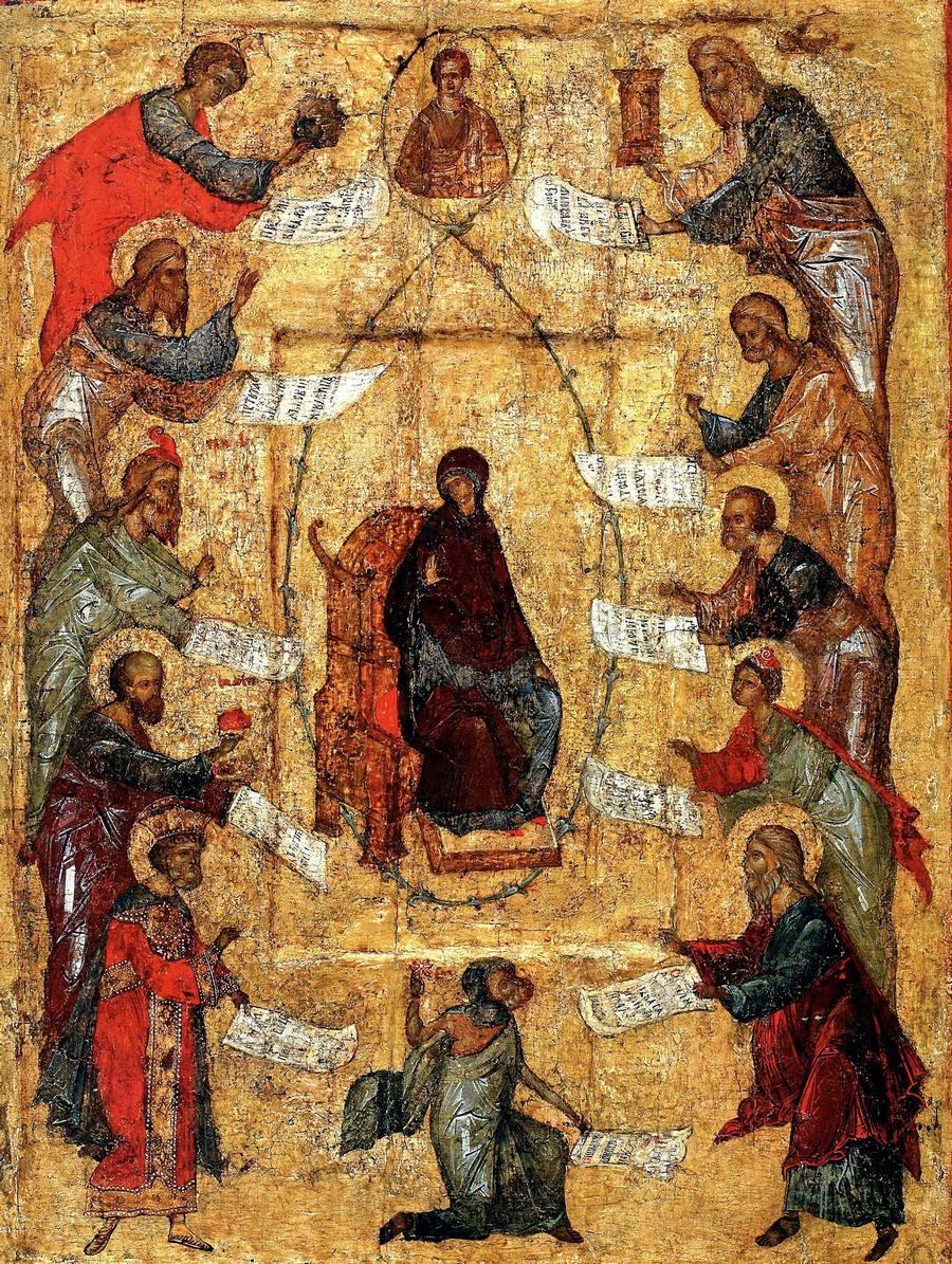 Похвала Пресвятой Богородицы. Икона. Москва, третья четверть XV века.
