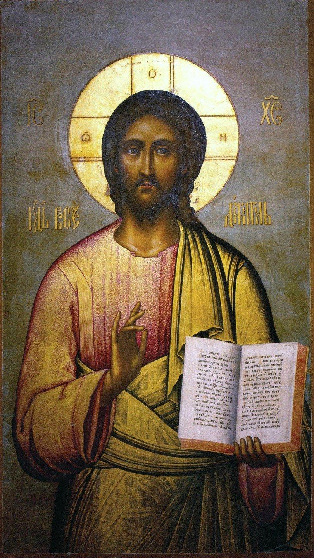 Господь Вседержитель. Иконописец Симон Ушаков. 1668 год.