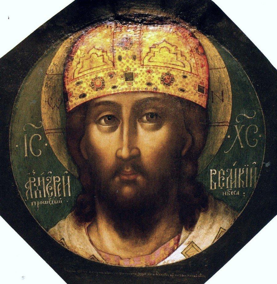 Христос Великий Архиерей. Иконописец Симон Ушаков. XVII век.