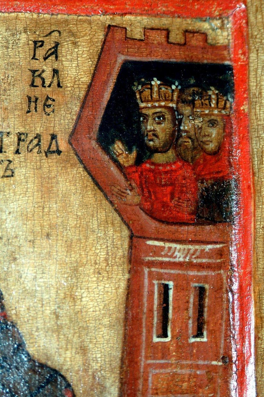Чудо Святого Георгия о змие. Икона. Новгород, первая половина - середина XIV века. Фрагмент.