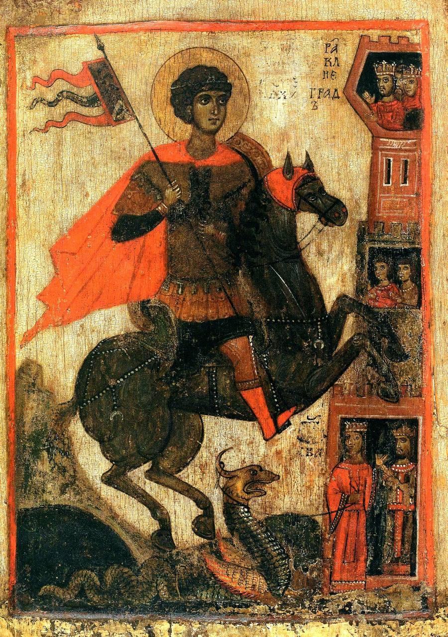 Чудо Святого Георгия о змие. Икона. Новгород, первая половина - середина XIV века.