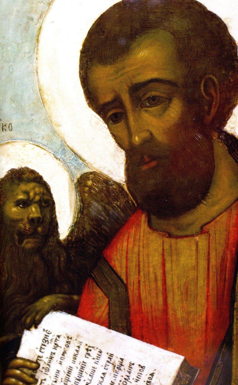 Святой Апостол и Евангелист Марк. Фрагмент Царских врат. Иконописец Симон Ушаков. 1672 год.