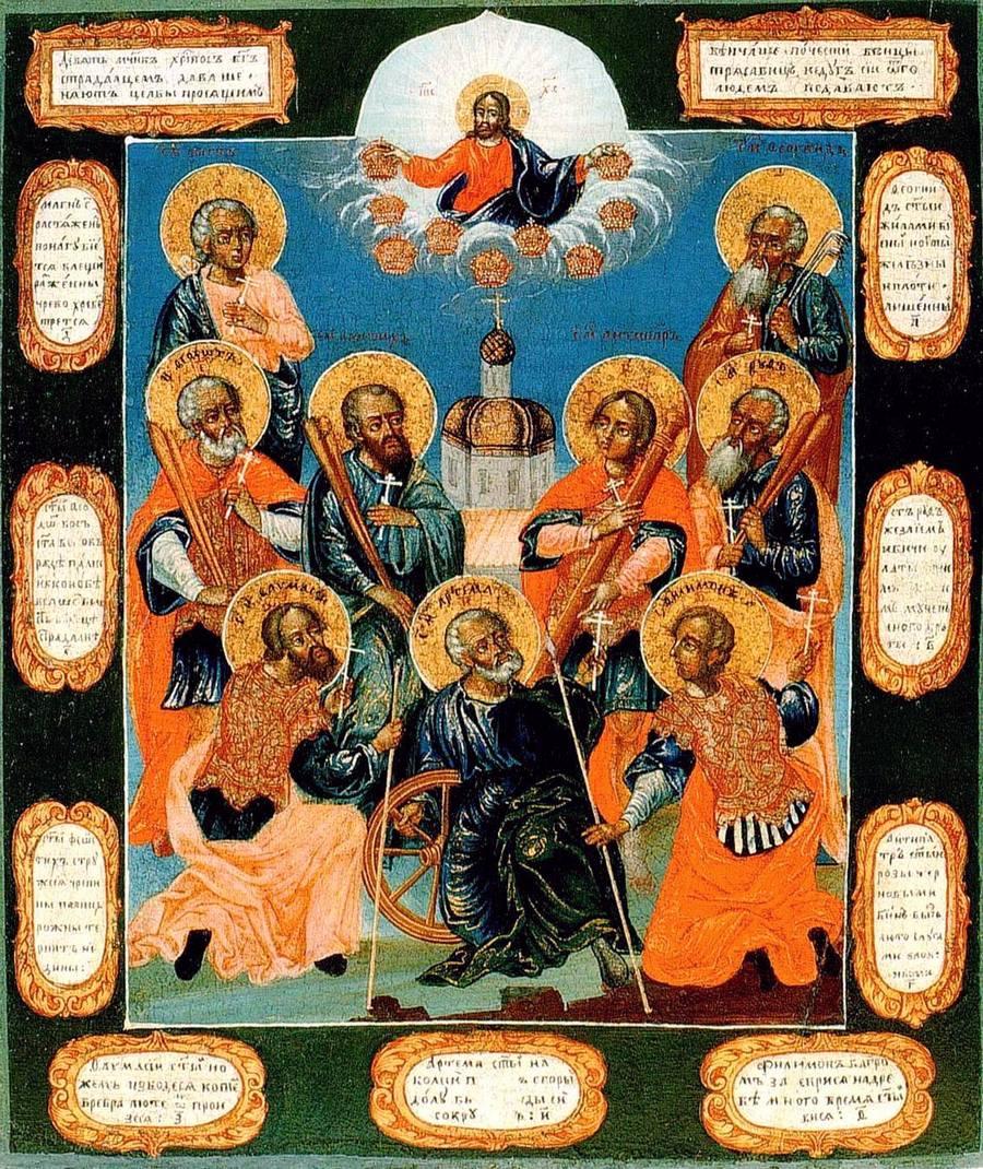 Святые Девять Мучеников Кизических. Икона. Великий Устюг (?), вторая половина XVIII века.