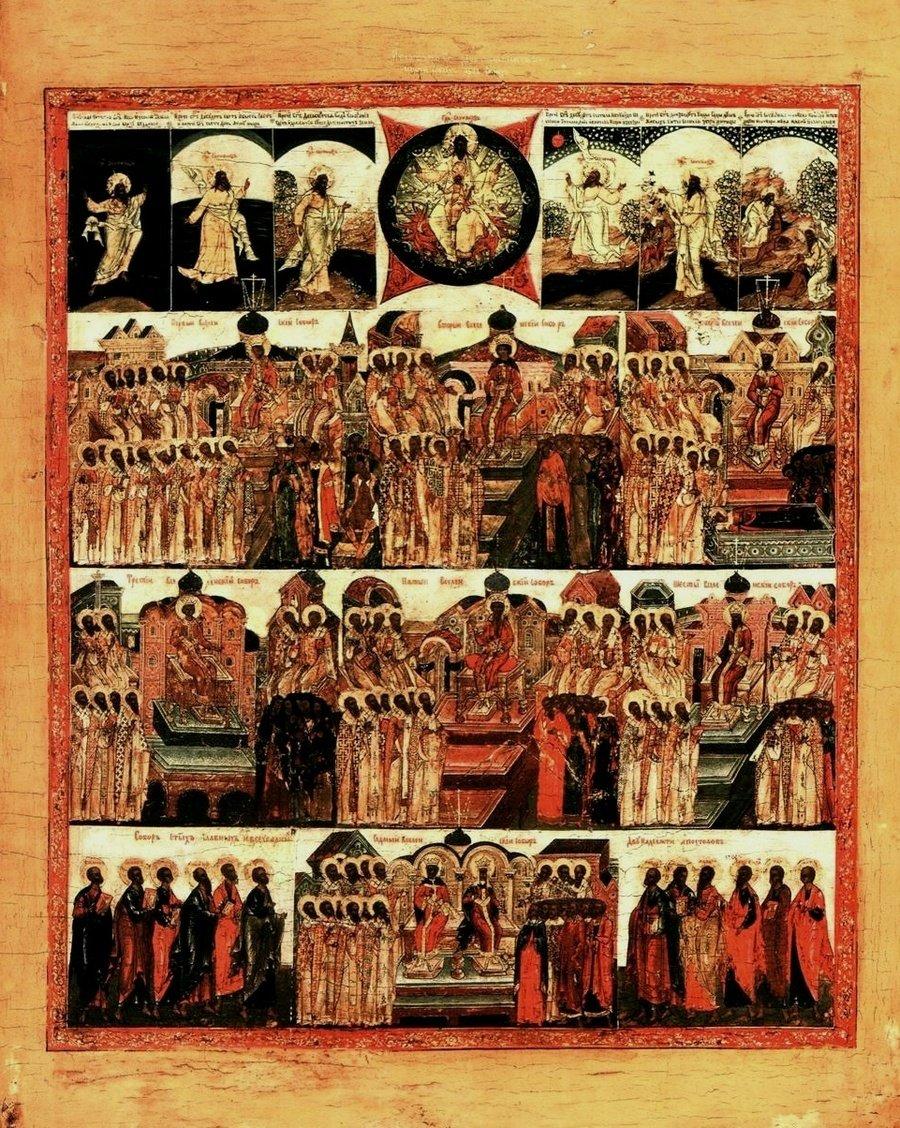 Семь Вселенских Соборов, Сотворение мира и Собор Двенадцати Апостолов.