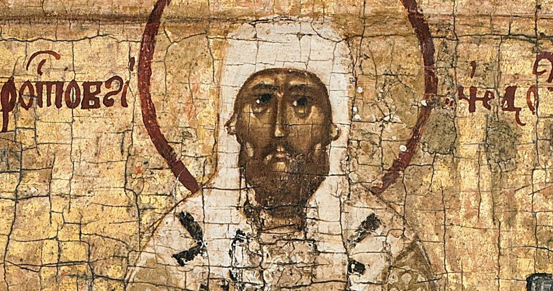 Святитель Леонтий, Епископ Ростовский. Фрагмент иконы. Россия, 1585 год.