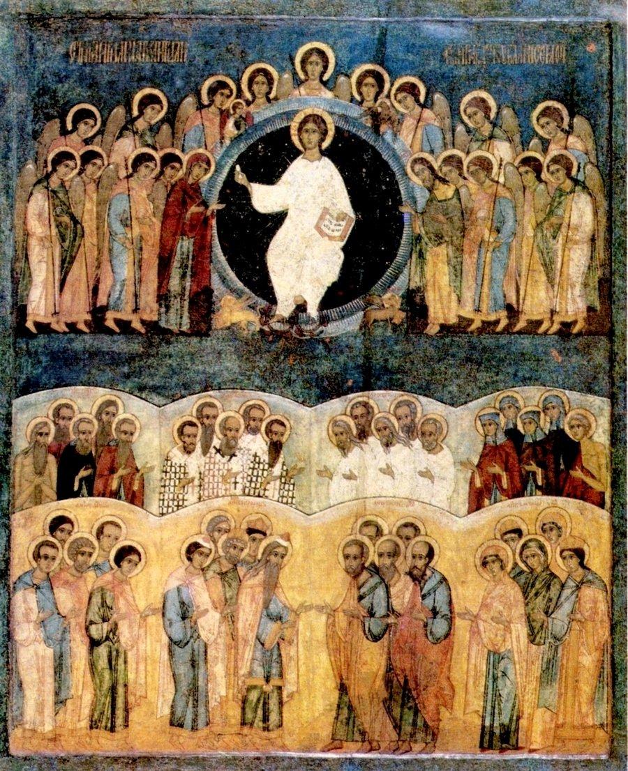 Неделя Всех Святых. Икона. Россия, XVI век.
