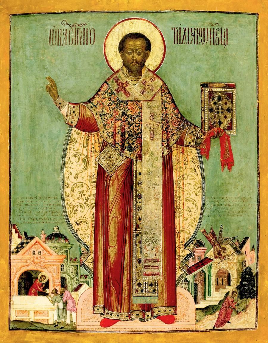 Святитель Тихон, Епископ Амафунтский, Чудотворец. Икона. Ярославль, конец XVII - начало XVIII века.
