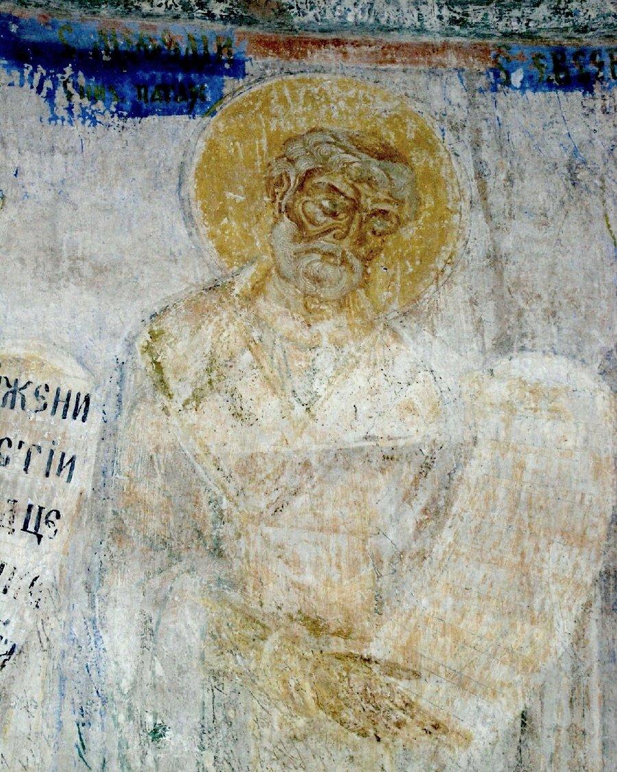 Священномученик Мефодий, Епископ Патарский. Фреска церкви Благовещения в Аркажах в Великом Новгороде. 1189 год.