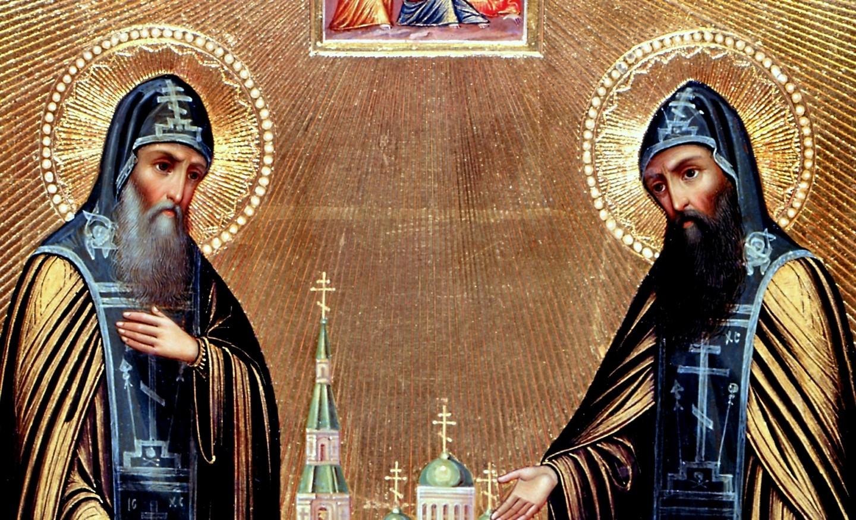 Святые Преподобные Сергий и Герман, Валаамские Чудотворцы.