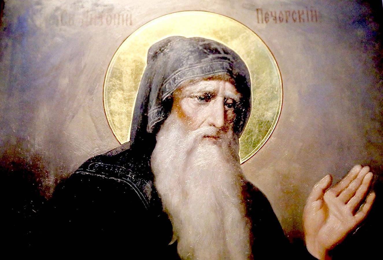 Святой Преподобный Антоний Печерский, начальник всех русских монахов.