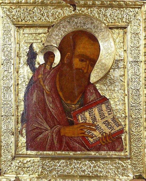 Святой Апостол и Евангелист Иоанн Богослов. Икона. Мстёра, XIX век.