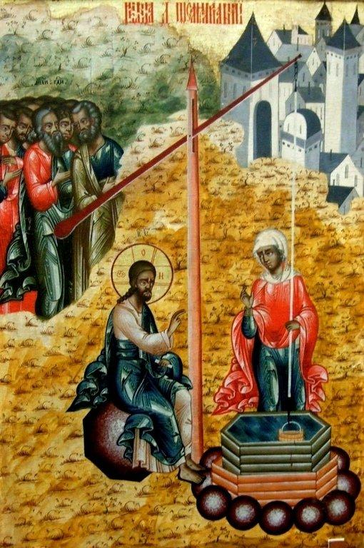 Беседа Христа с самарянкой. Икона. Русский Север.