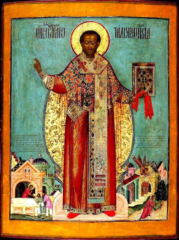 Святитель Тихон, Епископ Амафунтский, Чудотворец. Русская икона.