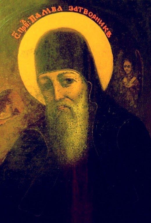 Святой Преподобный Памва, затворник Печерский.