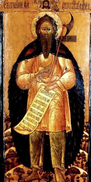 Святой Блаженный Лаврентий Калужский, Христа ради юродивый.
