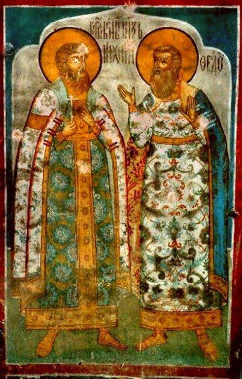 Святые Мученики и Исповедники Михаил, Князь Черниговский, и боярин его Феодор.