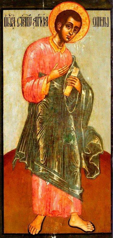 Святой Апостол Фома. Икона. Россия, XVIII век.