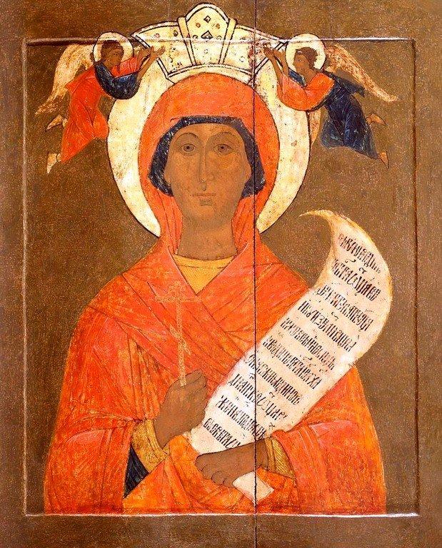 Святая Великомученица Параскева Пятница. Русская икона XVI века.