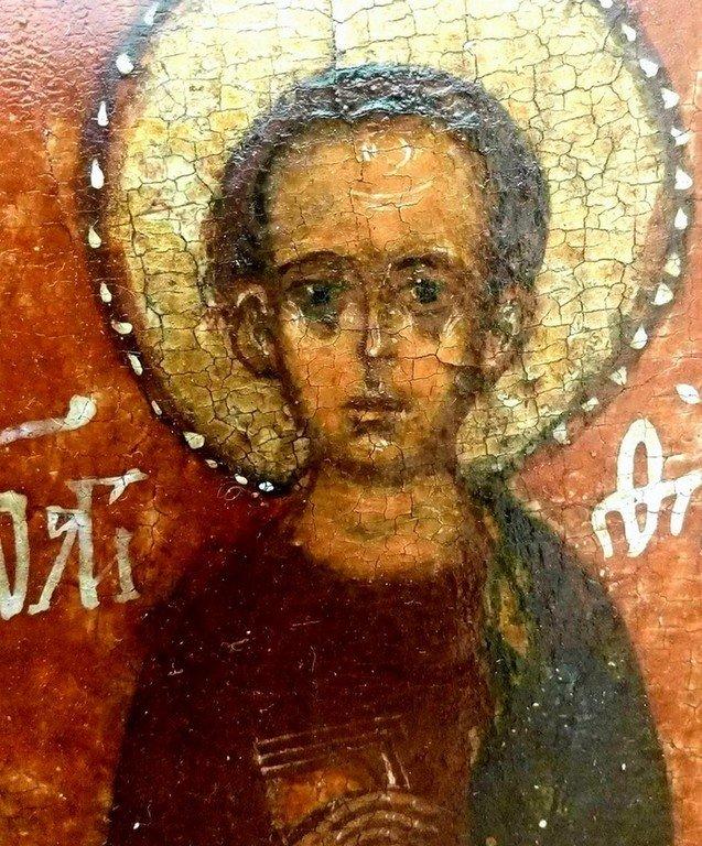 Святой Апостол Филипп. Фрагмент русской иконы.