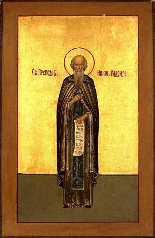 Святой Преподобный Никон, Игумен Радонежский.