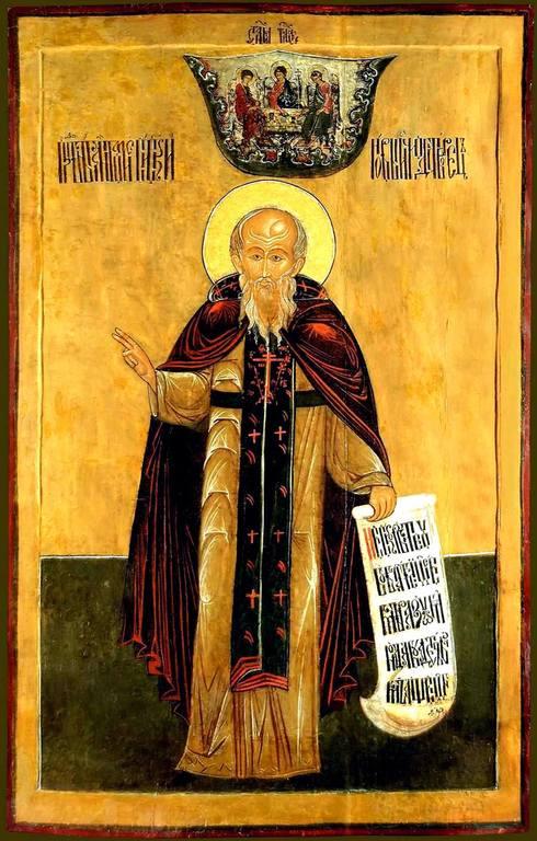 Святой Преподобный Антоний Сийский. Русская икона второй половины XVII века.