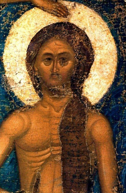 Крещение Господне. Икона Преподобного Андрея Рублёва. 1408 год. Фрагмент.