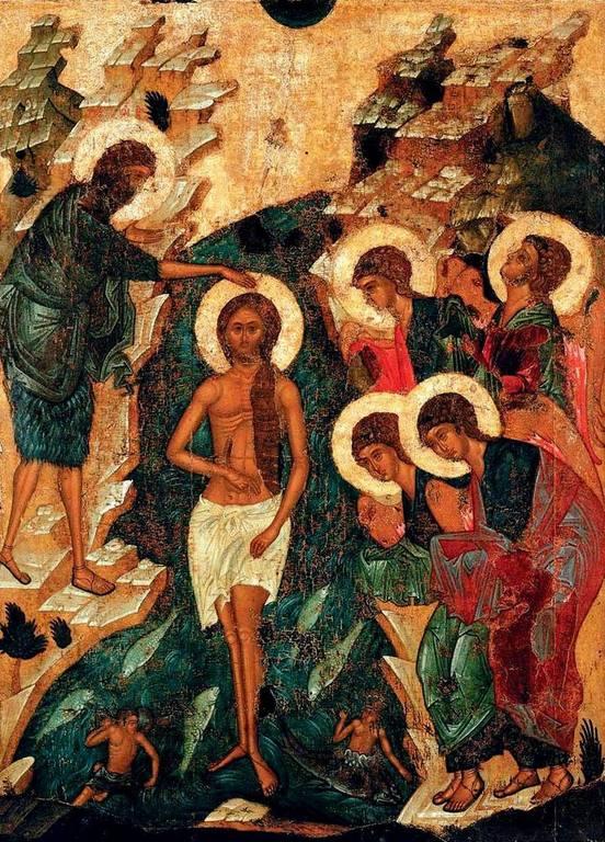 Крещение Господне. Икона Преподобного Андрея Рублёва. 1408 год.