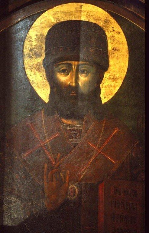 Святитель Филипп, Митрополит Московский и всея Руси.