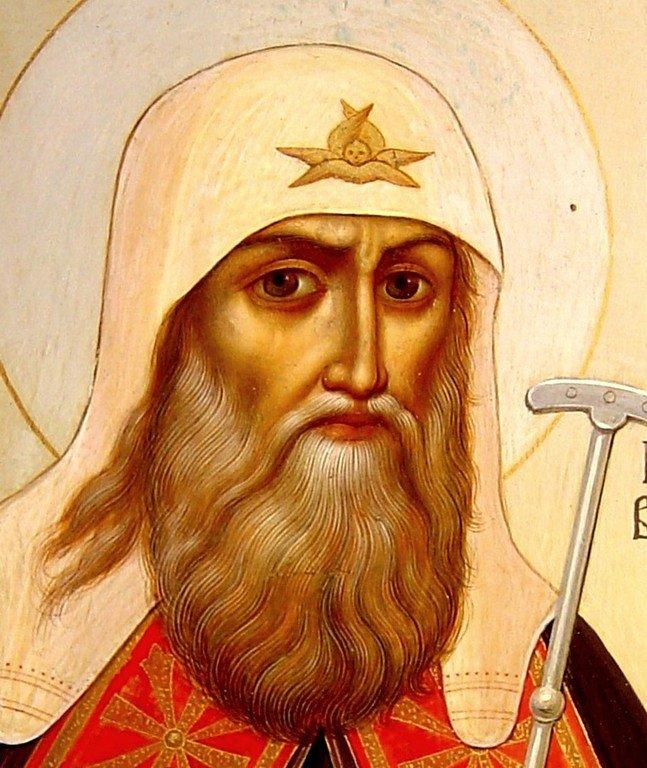 Священномученик Ермоген, Патриарх Московский и всея Руси.