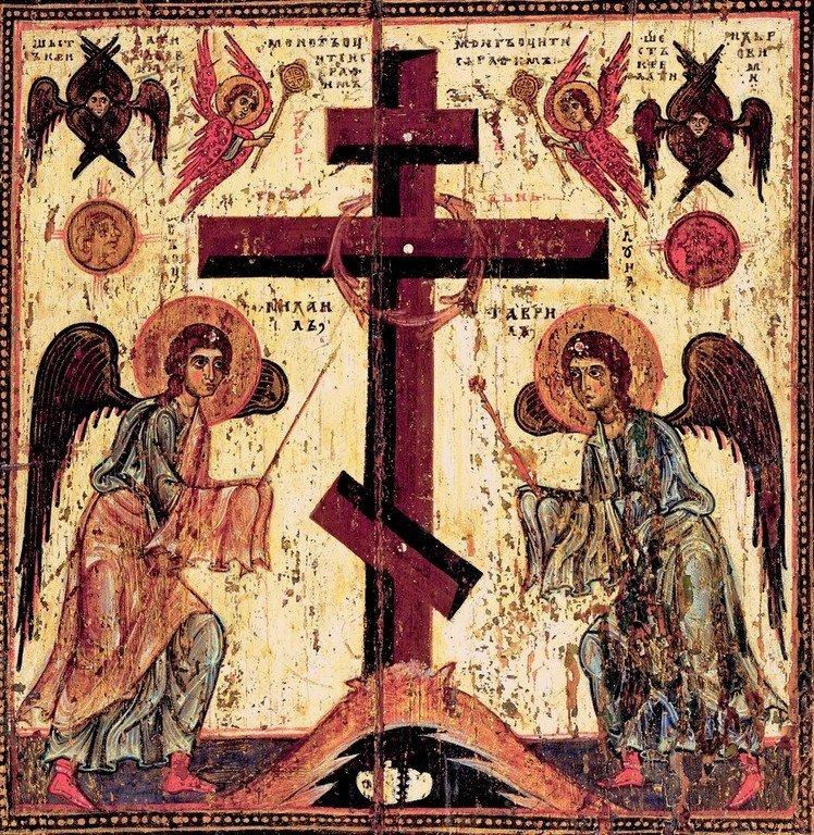 Прославление Святого Креста. Новгородская икона XII века.