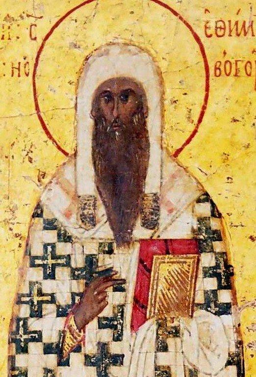Святитель Евфимий, Архиепископ Новгородский, Чудотворец.