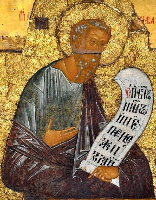 Святой Пророк Иеремия. Фрагмент иконы из Ферапонтова монастыря. Мастерская Дионисия, 1502 год.