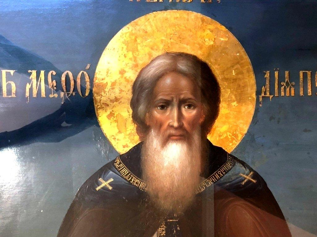Святой Преподобный Мефодий, игумен Пешношский.