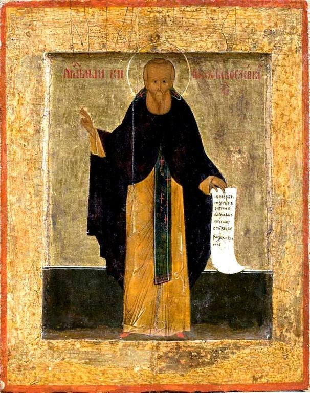 Святой Преподобный Кирилл Белозерский. Икона конца XVI - начала XVII веков.