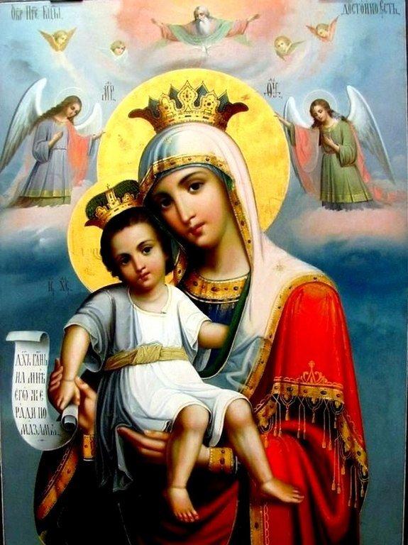 """Икона Божией Матери """"Достойно есть"""". Написана в Русском на Афоне Свято-Пантелеимоновом монастыре в XIX веке."""