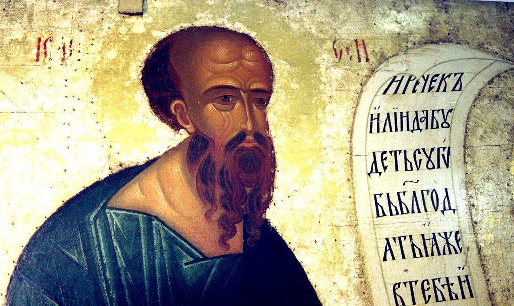 Святой Пророк Елисей. Фрагмент иконы из пророческого ряда иконостаса Успенского собора Кирилло-Белозерского монастыря. Около 1497 года.