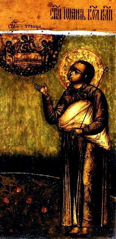 Святой Блаженный Иоанн Большой колпак, Христа ради юродивый. Фрагмент иконы XVII века.
