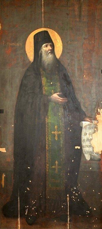 Святой Преподобный Антоний Печерский.