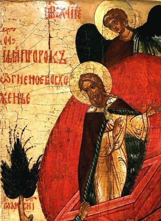 Огненное восхождение Святого Пророка Божия Илии. Икона. Новгород, 1470-е годы. Фрагмент.